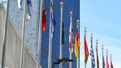 "Photo of האו""ם ממליץ לראשונה לבטל הפללת צרכני סמים"