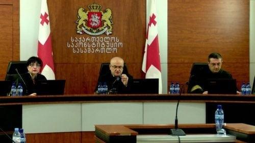 שופטי בית המשפט החוקתי בגרוזיה