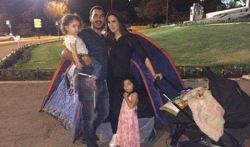 מאיר קדוש ומשפחתו