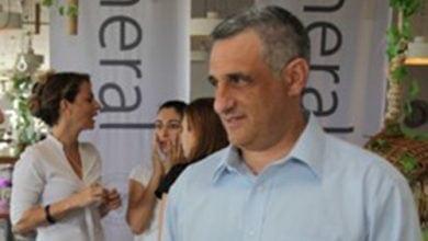 """Photo of מנכ""""ל טבע ישראל לשעבר מקים חברה שתעסוק בקנאביס רפואי"""