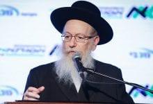 Yaakov Litzman (Photo: Flash 90)