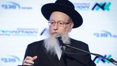 יעקב ליצמן (צילום: פלאש90)
