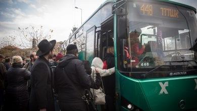 Photo of המשטרה מציעה: מטופלי קנאביס לא יורשו לנהוג – אך יסעו באוטובוס בחינם