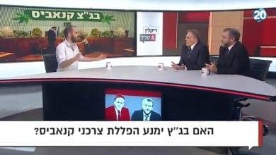 Photo of עלה ירוק: נשב בממשלת נתניהו תמורת לגליזציה בישראל
