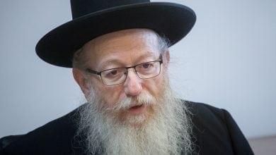 יעקב ליצמן (צילום: מרים אלסטר, פלאש90)