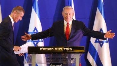 Benjamin Netanyahu Andrey Babich