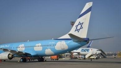 Aéroport Ben Gurion (Photo: Flash 90)