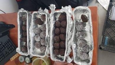 Photo of בפשיטת משטרה: 35 כדורי שוקולד נתפסו במודיעין עילית