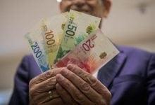 Bankbiljetten (foto: Jonathan Sindall, Flash 90)