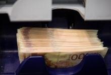 Banknotes (Photo: Nati Shohat, Flash 90)