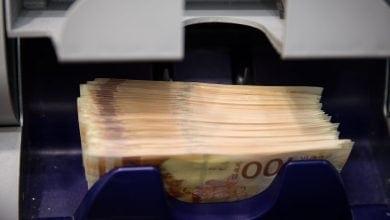 """Photo of נחשפו משכורות מנהלי טלגראס: """"הרוויחו 30 מיליון שקל מתיווך"""""""