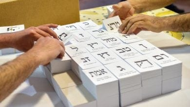 Voting Ballots Elections 2019 (Photo: Yossi Zeliger, Flash 90)