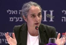 ענת גואטה, ראש רשות ניירות ערך (צילום מסך: יוטיוב)