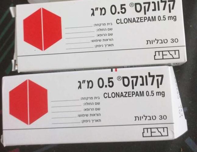 ישראל נמצאת במקום השני בעולם בצריכת קלונאזפאם (קלונקס)