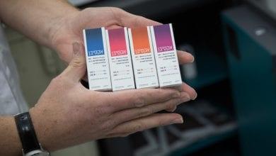 מוצרי קנאביס רפואי בית מרקחת אקסיבן שמן קנאביס (צילום: הדס פרוש פלאש90)