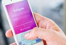 צנזורה מפתיעה: אינסטגרם מחקו את התגית #קנאביס מהאפליקציה