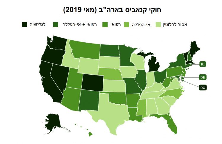 """חוקי קנאביס בארה""""ב (נכון למאי 2019)"""