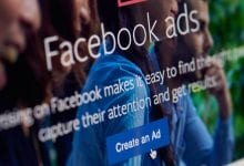 פרסום פייסבוק