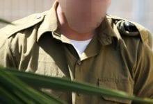 """חייל צה""""ל (צילום: פלאש90)"""