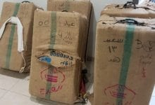 An attempt to smuggle hashish from Egypt was thwarted