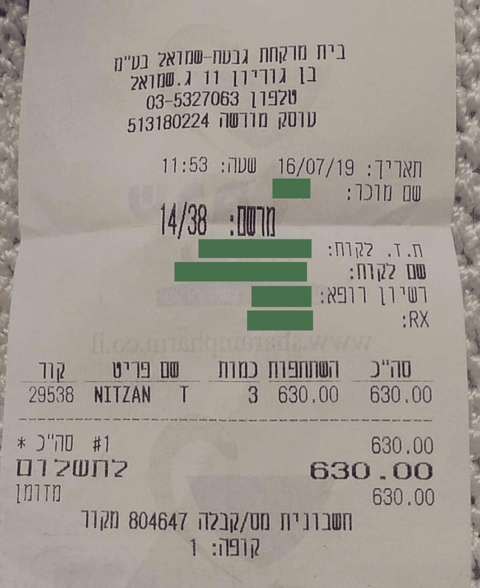 Квитанция счета конопли бюджет аптеки