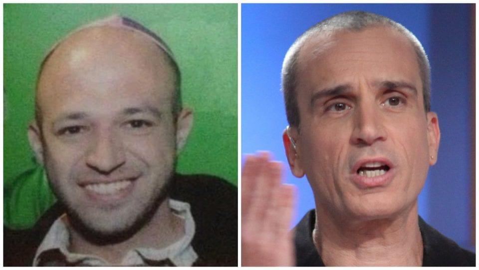 Avri Gilad Tzachi Cohen (Foto: Oren Nahshon / Ohne Fotograf)