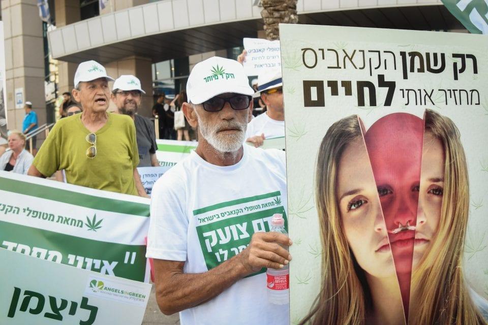 הפגנת מטופלי קנאביס רפואי בתל אביב (צילום: פלאש90)