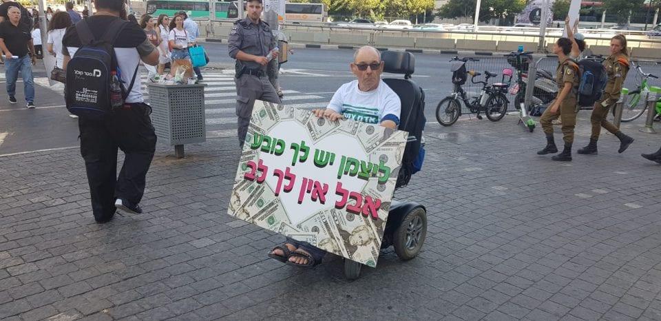 הפגנת מטופלי קנאביס בתל אביב