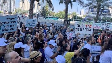 """Photo of מאות בהפגנת המטופלים: """"מצב חירום לאומי"""""""