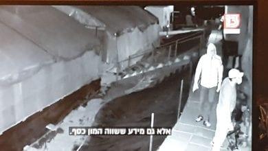 """Photo of פריצה לחוות קנאביס רפואי בגבעת ח""""ן"""