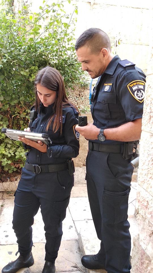 שוטרים ירושלים
