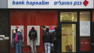 Photo of בנק הפועלים החל לחסום חשבונות בנק של עסקי קנאביס רפואי
