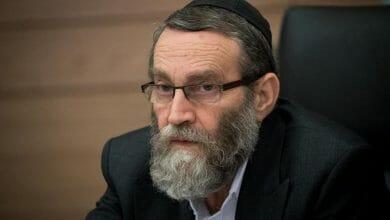 "Photo of ח""כ משה גפני מסרב לערוך דיון על רפורמת הקנאביס הרפואי"