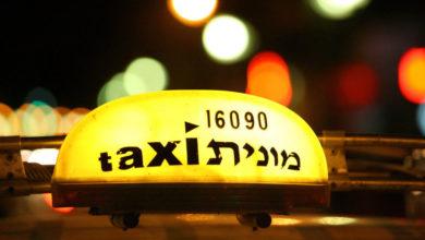 Photo of עבודות שירות לנהג מונית שנתפס עם 122 גרם קנאביס