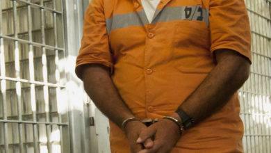 """Photo of שב""""ס מונע טיפול מאסיר המחזיק ברישיון קנאביס רפואי"""