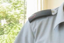 "Photo of קצין צה""ל הודה בעישון קנאביס והודח מתפקידו"