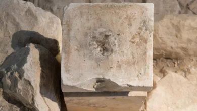 Photo of בני ישראל עישנו חשיש במקדש, קובע מחקר ישראלי חדש