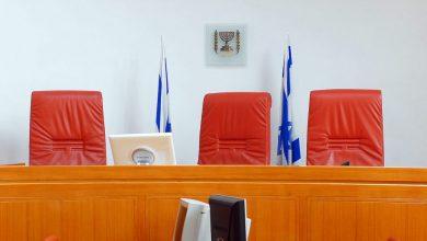 """בית המשפט העליון (צילום: מרק ניימן, לפ""""מ)"""