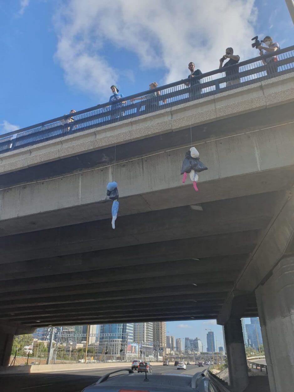 הפגנה מטופלים על איילון