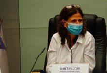 Photo of לקראת לגליזציה בישראל: שידור חי מועדת הסמים