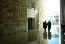 "Photo of בג""ץ הקנאביס הרפואי נדחה בחודשיים, עוה""ד פרשה מייצוג"