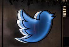 """Photo of חיפשת """"מריחואנה"""" בטוויטר? קבל המלצה לגמילה"""