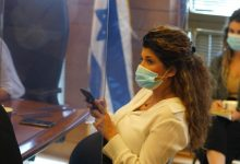 Photo of לקראת לגליזציה בישראל: דיון בועדת הכנסת למאבק בנגע הסמים