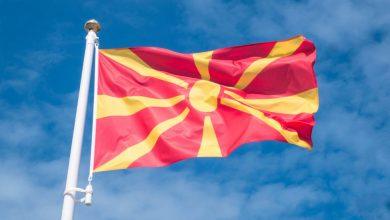 דגל מקדוניה