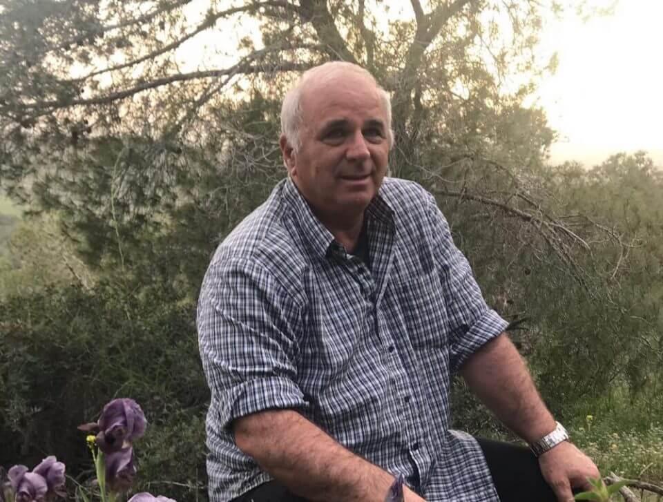 עומר פריש, מנהל כפר איזון