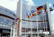 "Photo of לראשונה: האו""ם עשוי להכיר בקנאביס כבעל תועלת רפואית"
