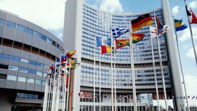 """בניין האו""""ם בוינה"""