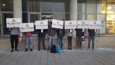 """Photo of """"הפר את הבטחתו"""": מטופלים הפגינו מול ביתו של ח""""כ יואב קיש"""