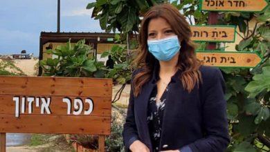 Photo of מרכז ניטור לאומי לשימוש בקנאביס וסמים יוקם בישראל