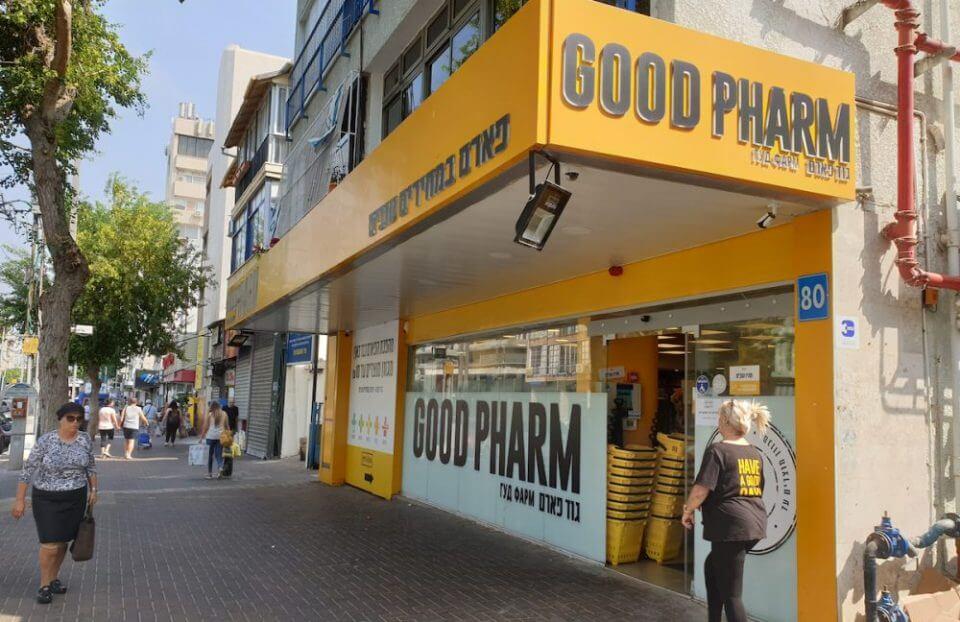 רשת בתי מרקחת גוד פארם Good Pharm של רמי לוי